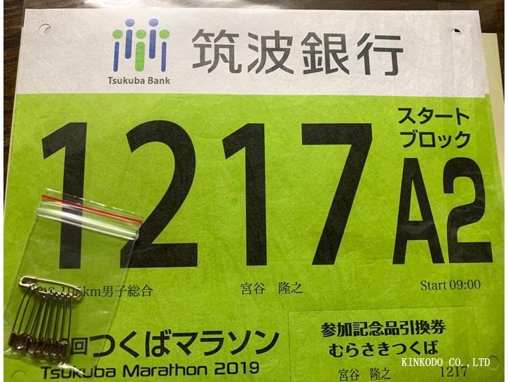 1217.jpg