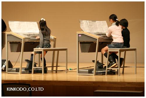 2007_piano.jpg