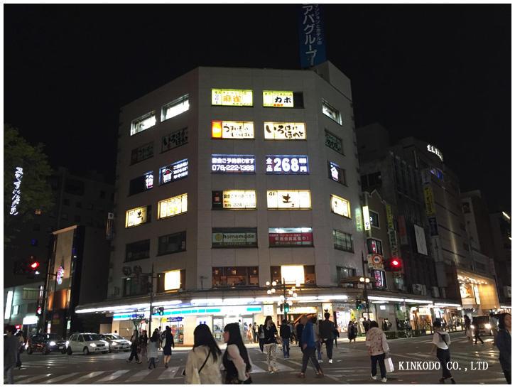 201806katamachi.jpg