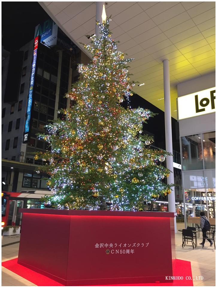 2018christmas._katamachi.jpg