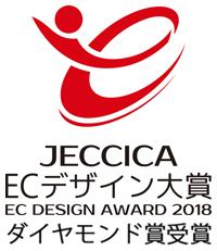 Jeccicaデザイン大賞