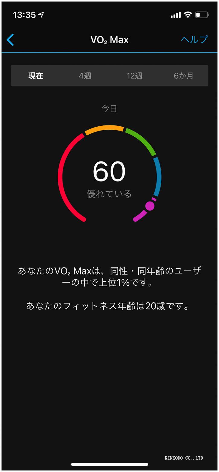 60max1.jpg