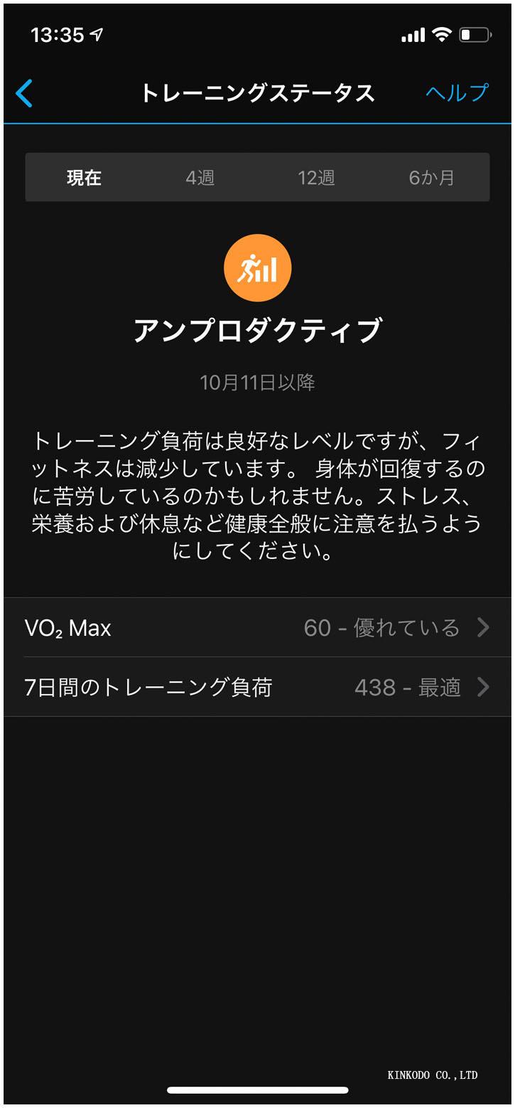60max2.jpg