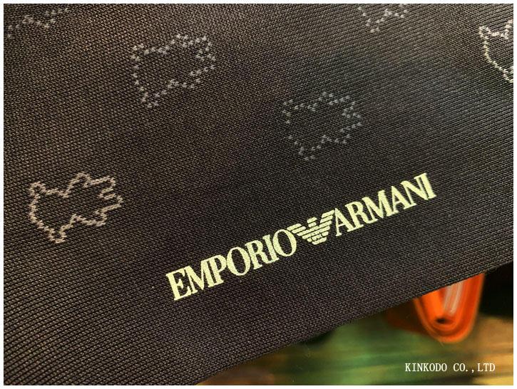 armani_logo_soks2.jpg