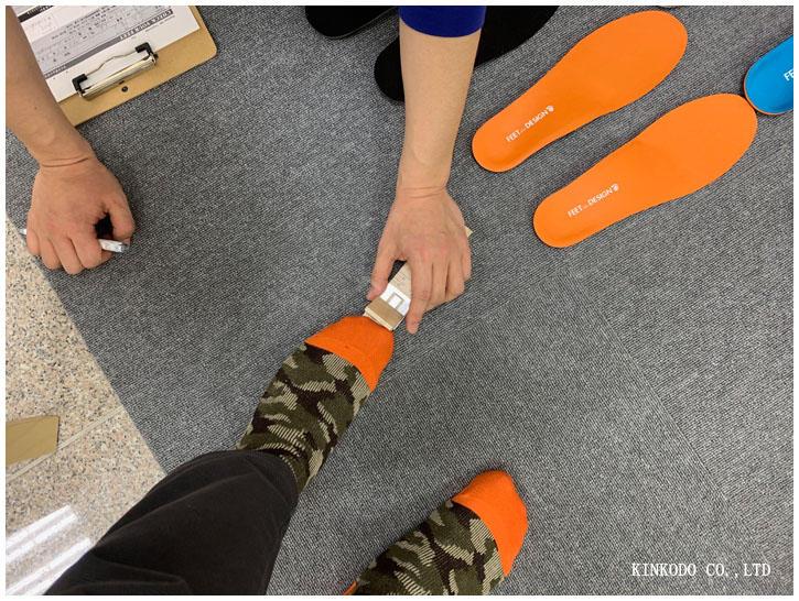 feet5.jpg