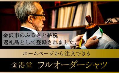 furusato_banar.jpg