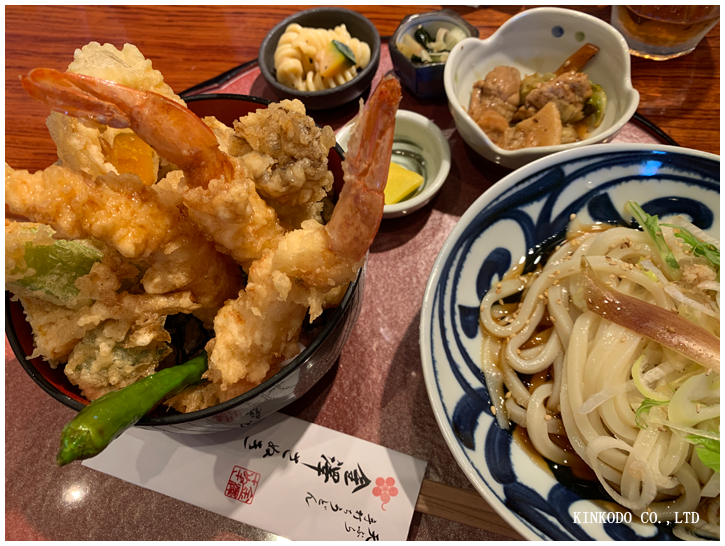 kanazawa_sanuki_tenpra.png