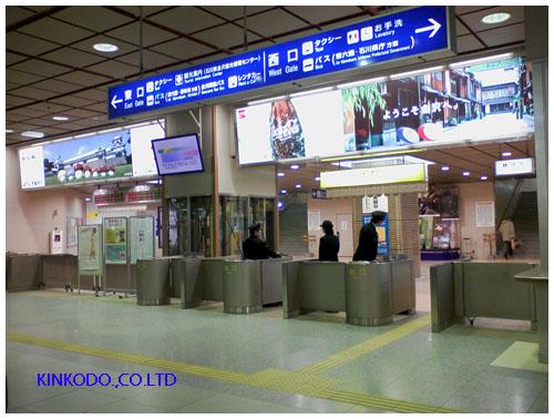 kanazawa_station.jpg