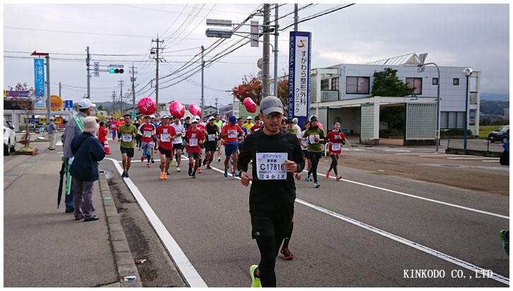 kanazawa_zyunb14.jpg