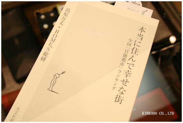 kannotoshi_book.jpg