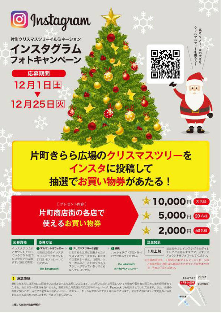 katamachi_insta.jpg