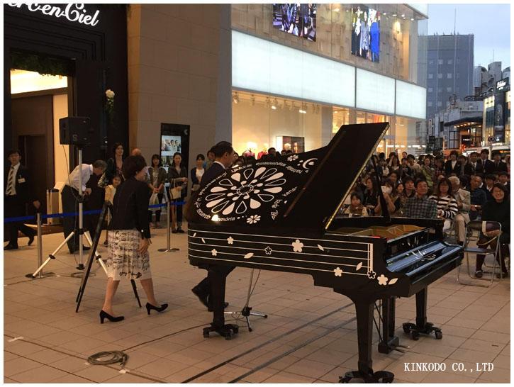 kirara_piano3.jpg