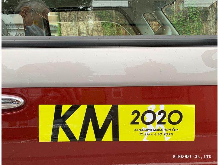 kma20207.jpg
