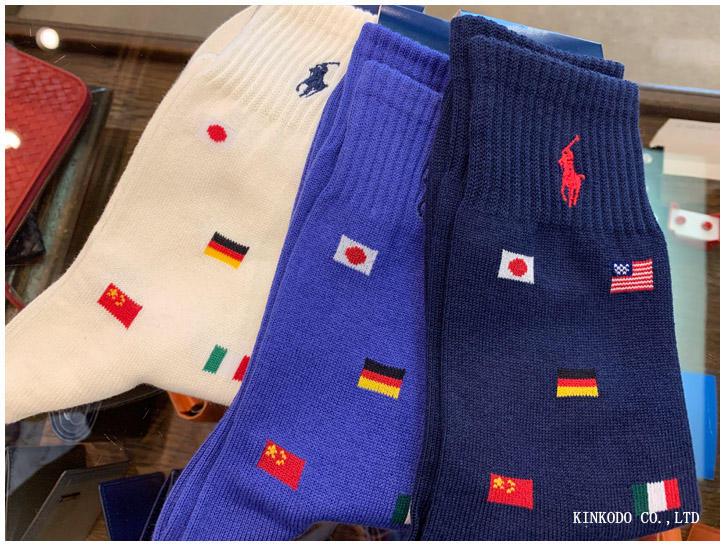 kokki_socks1.jpg