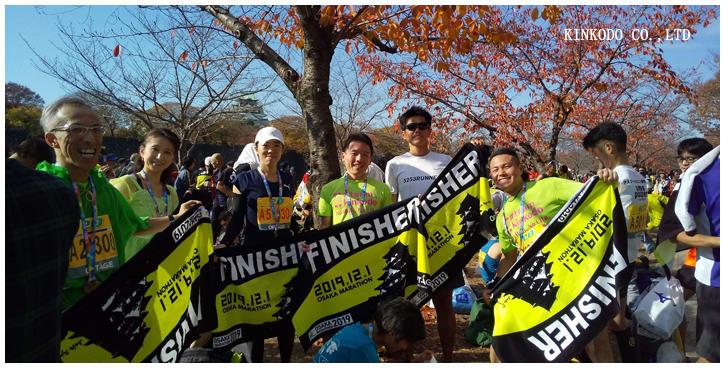 last_finish.jpg