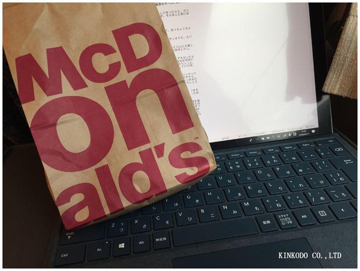mac_oosaka.jpg