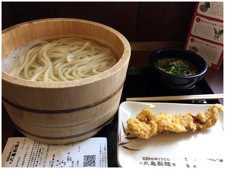 marugame_hangaku.jpg