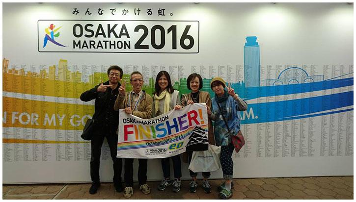 oosaka_m5.jpg