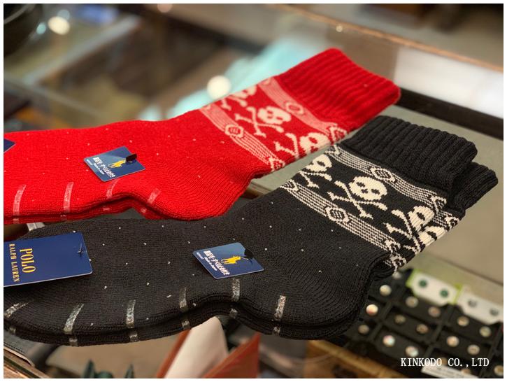 polo_christmas_socks1.png