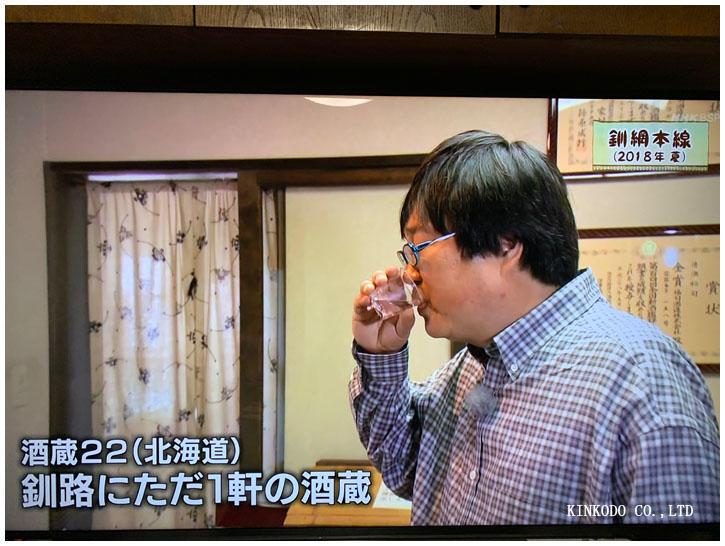 rokkaku12.jpg