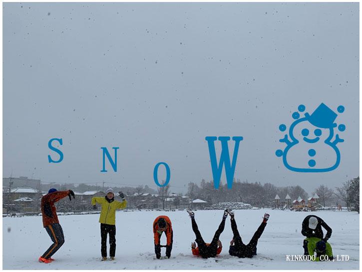 snow_asaren5.jpg