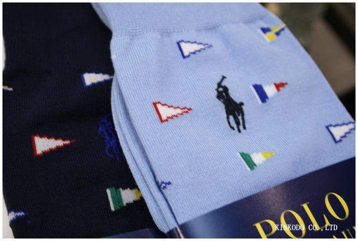 socks_flag2.jpg