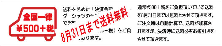 soryo_tadajpg.jpg