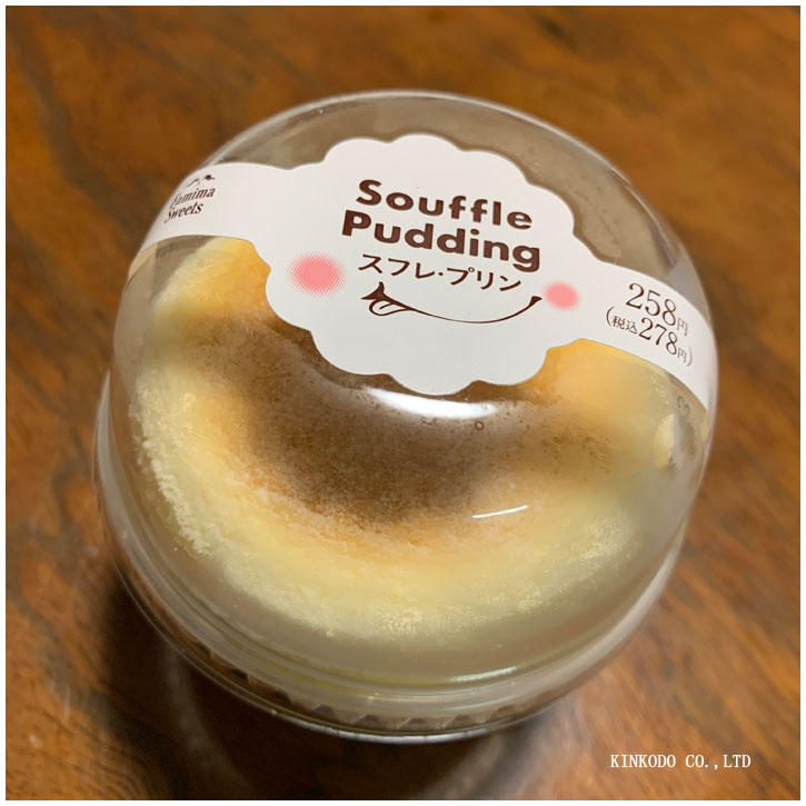 soufllepudding.jpg