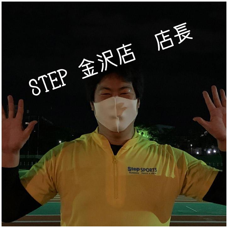 step_tencho.jpg
