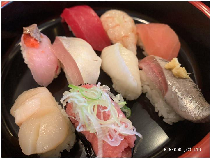 sushi_lunch.jpg