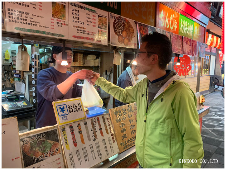 takoyaki_osaka.jpg