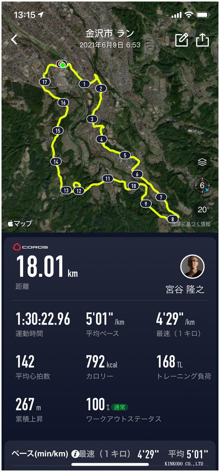 tatumidamu_run1.jpg