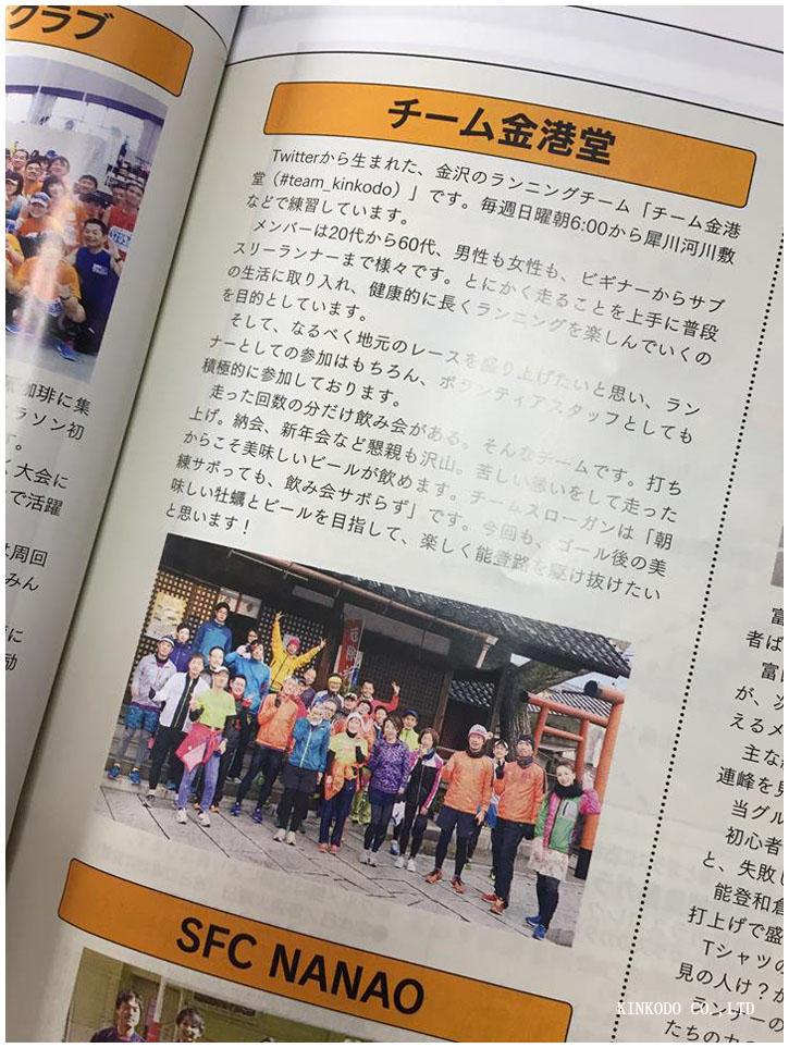 team_syokai.jpg