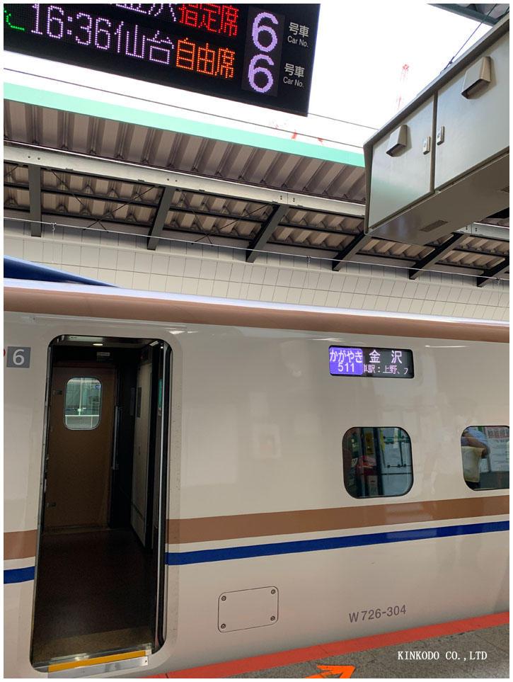 tokyo_corona10.jpg