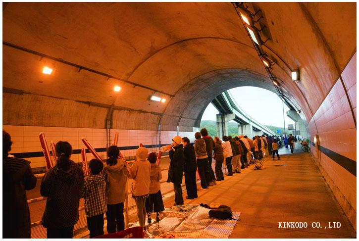 tunnel_seiso.jpg