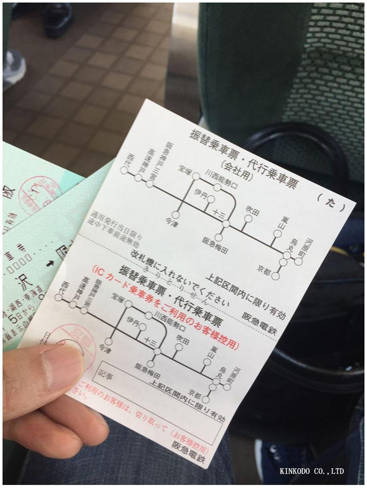 typhoon_osaka1.jpg
