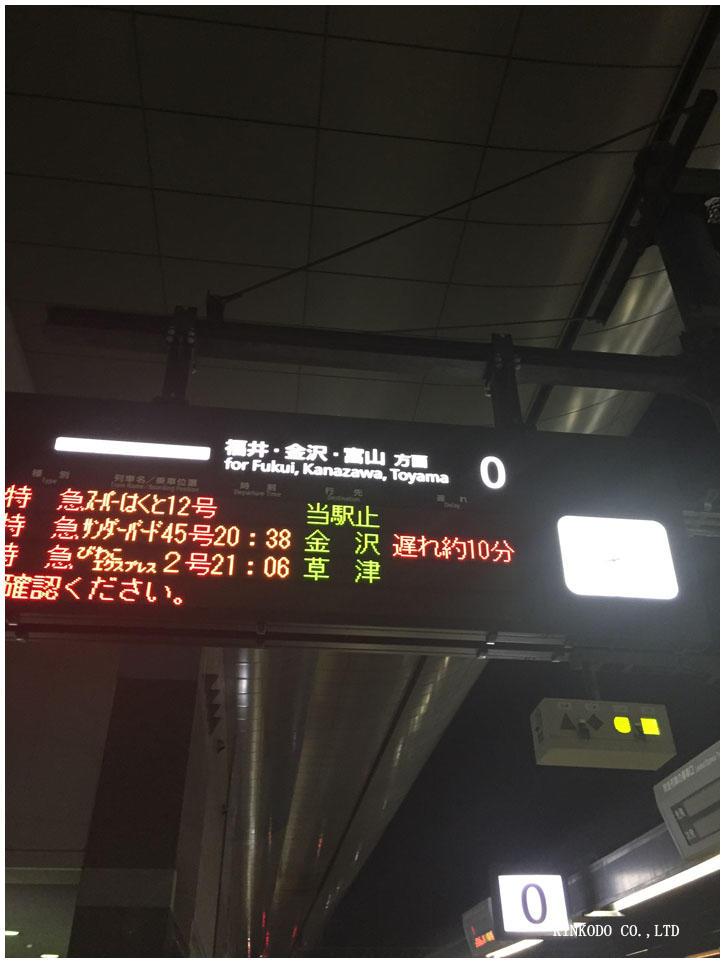 typhoon_osaka6.jpg