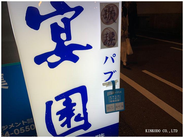 utagesono_last.jpg